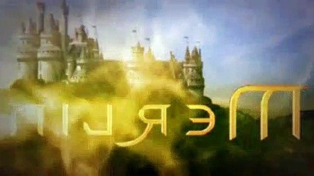 Merlin Season 2 Episode 10 Sweet Dreams [Comm]