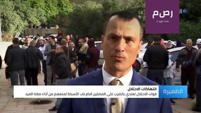 قوات الاحتلال تعتدي على المصلين الفلسطينيين خارج الأقصى وتعتقل اثنين منهم