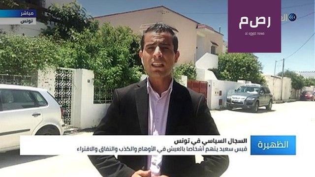 قيس سعيد يرد على الغنوشي تونس لها رئيس واحد في الداخل والخارج