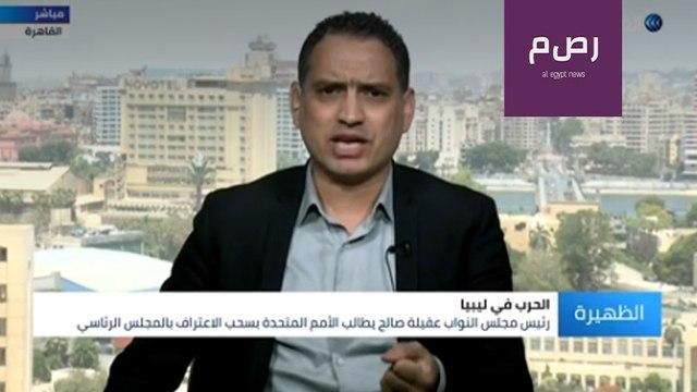 محلل ليبي تفاصيل استهداف الجيش لميليشيا السراج بغريان وإسقاط 5 طائرات مسيرة