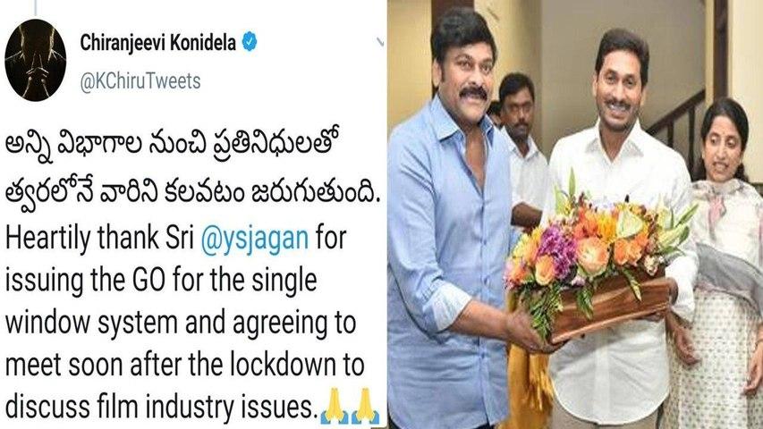 Megastar Chiranjeevi To Meet CM Jagan To Discuss Tollywood Problems
