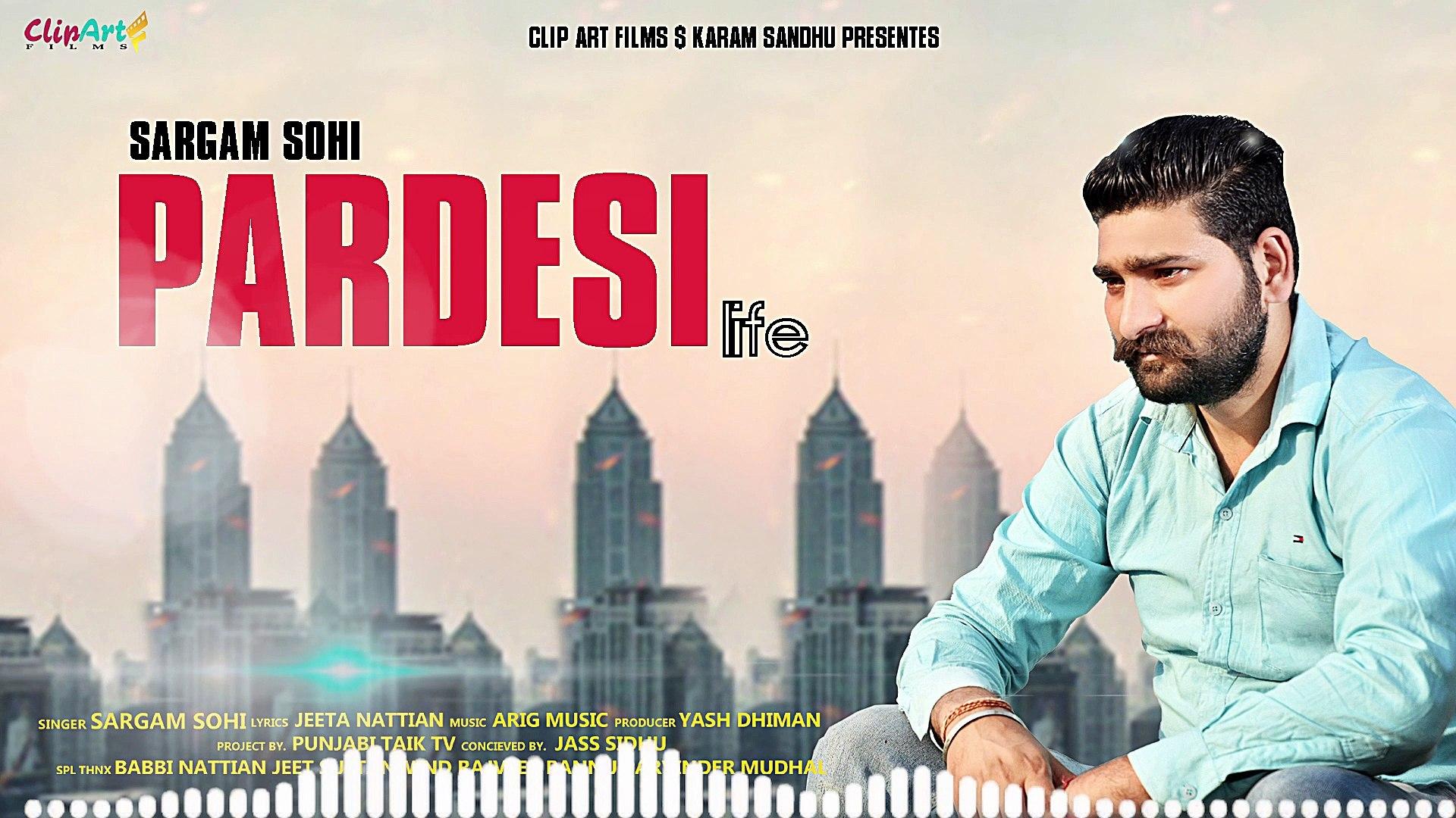 New Song | Pardesi Life | Sargam Sohi | Arig Music | Latest Song 2020