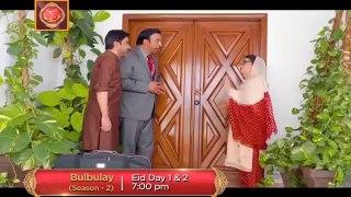 Bulbulay S 2 Ep 55 _ EID Day 2 Special _ Promo _ ARY DIGITAL