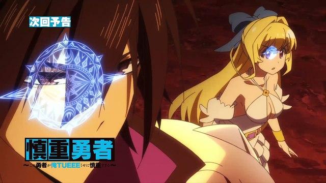 Shinchou Yuusha Preview 09