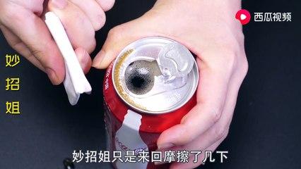 【The strange way to open a can】易拉罐拉环断了打不开?教你一招,一张纸就能轻松打开,现场演示
