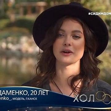 Холостяк (7 сезон: 13 выпуск) (Финал) [2020]