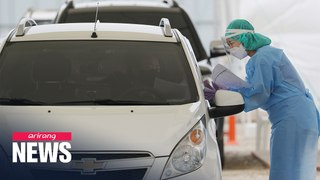 S. Korea reports 16 new COVID-19 cases on Monday, 1 new death
