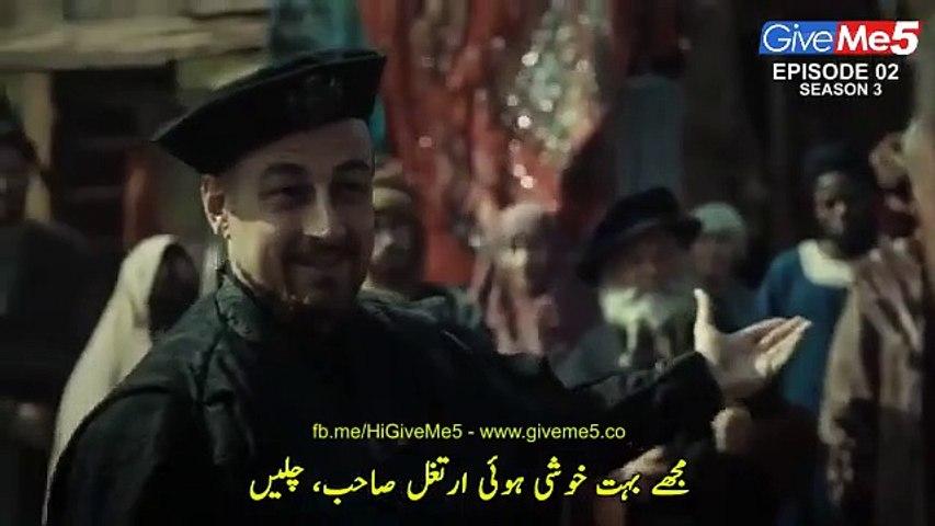 Dirilis Ertugrul Season 3 Episode 2 in Urdu Subtitle