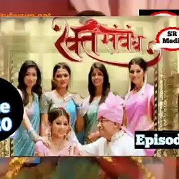 Rakt Sambandh 14 June 2020 Full Episode   रक्त सम्बंध
