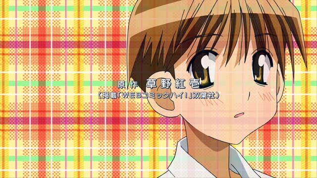 Onii-chan no Koto Nanka Zenzen Suki Janain Dakara ne!! - 05