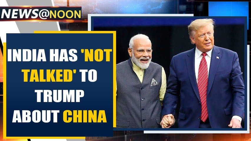 LAC tensions: India denies having discussed Chinese aggression with Trump | Oneindia News