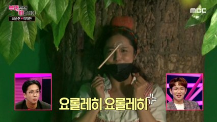 [HOT] Lee Jae-han, who is good at archery player, 부러우면 지는거다 20200525