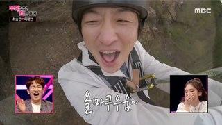 [HOT] Jaehan Riding a Zipline, 부러우면 지는거다 20200525