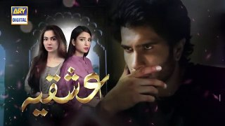 Ishqiya Episode 17