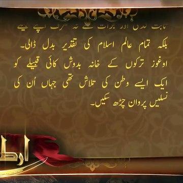Ertugrul_Ghazi_Urdu___Episode_15___Season_1FULL HD URDU & HINDI.  एर्तुगरुल गाज़ी' हींदी मे