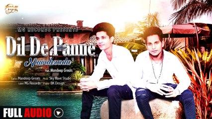 New Punjabi Song 2017 | Dil De Panne ( Full Song ) Nawabzada | Latest Punjabi Song 2017