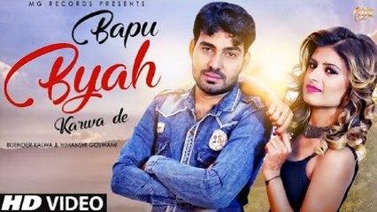 Suthri Si Bahu | Haryanvi Dj Song 2018 | Himanshi Goswami | Latest Haryanvi Songs Haraynvi 2018