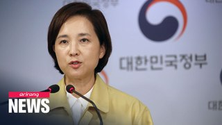 S. Korean quarantine authorities to announce detailed guidelines for mask wearing, air conditioning