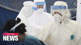 S. Korea reports 40 new COVID-19 cases on Wednesday, no new deaths