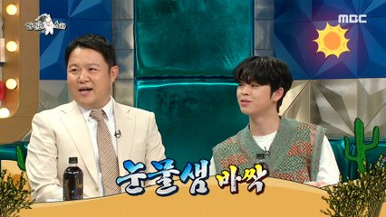 [HOT] a father and son without tears, 라디오스타 20200527