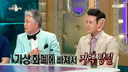 [HOT] a father and son with thin ears, 라디오스타 20200527