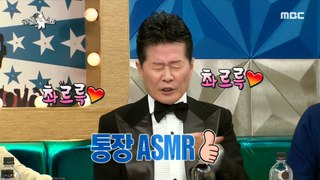 [HOT] Tae Jin Ah Loves Analog, 라디오스타 20200527