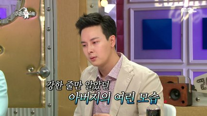 [HOT] see one's father's tears for the first time, 라디오스타 20200527