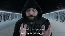 Islamic VitaminC - Season one - 3 - Al Fatiha - فيتامينات اسلامية - الموسم الأول -3 - الفاتحة -
