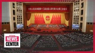China passes HK nat'l security law; S. Korea discusses risks