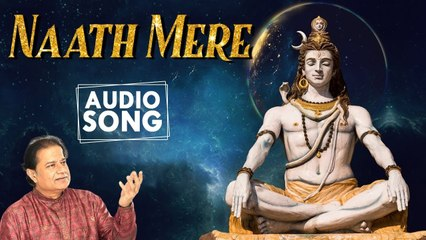Naath Mere | Anup Jalota | Latest Hindi bhajans 2020 | Prabhu Ki Mahima | Bhakti Ras