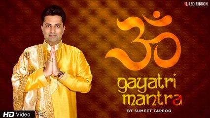 Gayatri Mantra | Sumeet Tappoo | Om Bhur Bhuva Swaha | Peaceful Chant