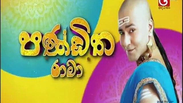 Pandith Rama 28-05-2020