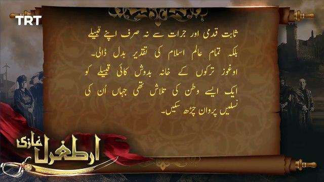 Ertugrul Ghazi Urdu - Episode 14 - Season 1 -