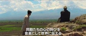 映画『剣の舞』