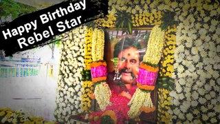 ಅಂಬಿ ಹುಟ್ಟು ಹಬ್ಬದ ಆಚರಣೆಗೆ ಅಂಬಿ ಸ್ಮಾರಕದ ಬಳಿ ಯಾರೆಲ್ಲಾ ಬಂದಿದ್ದಾರೆ ನೋಡಿ | Ambareesh | Birthday Special