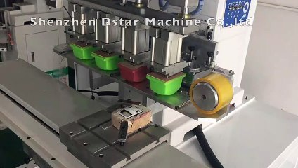 4 color pad printer from Shenzhen Dstar Machine Co.,ltd