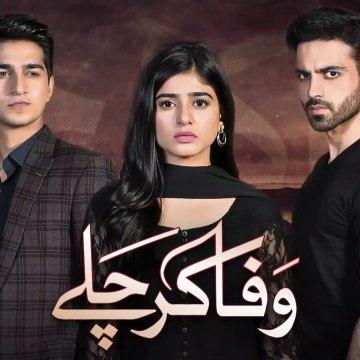 Wafa Kar Chalay Episode 88 HUM TV Drama 29 May 2020
