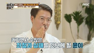 [what is study] perfectionist propensity 공부가 머니? 20200529