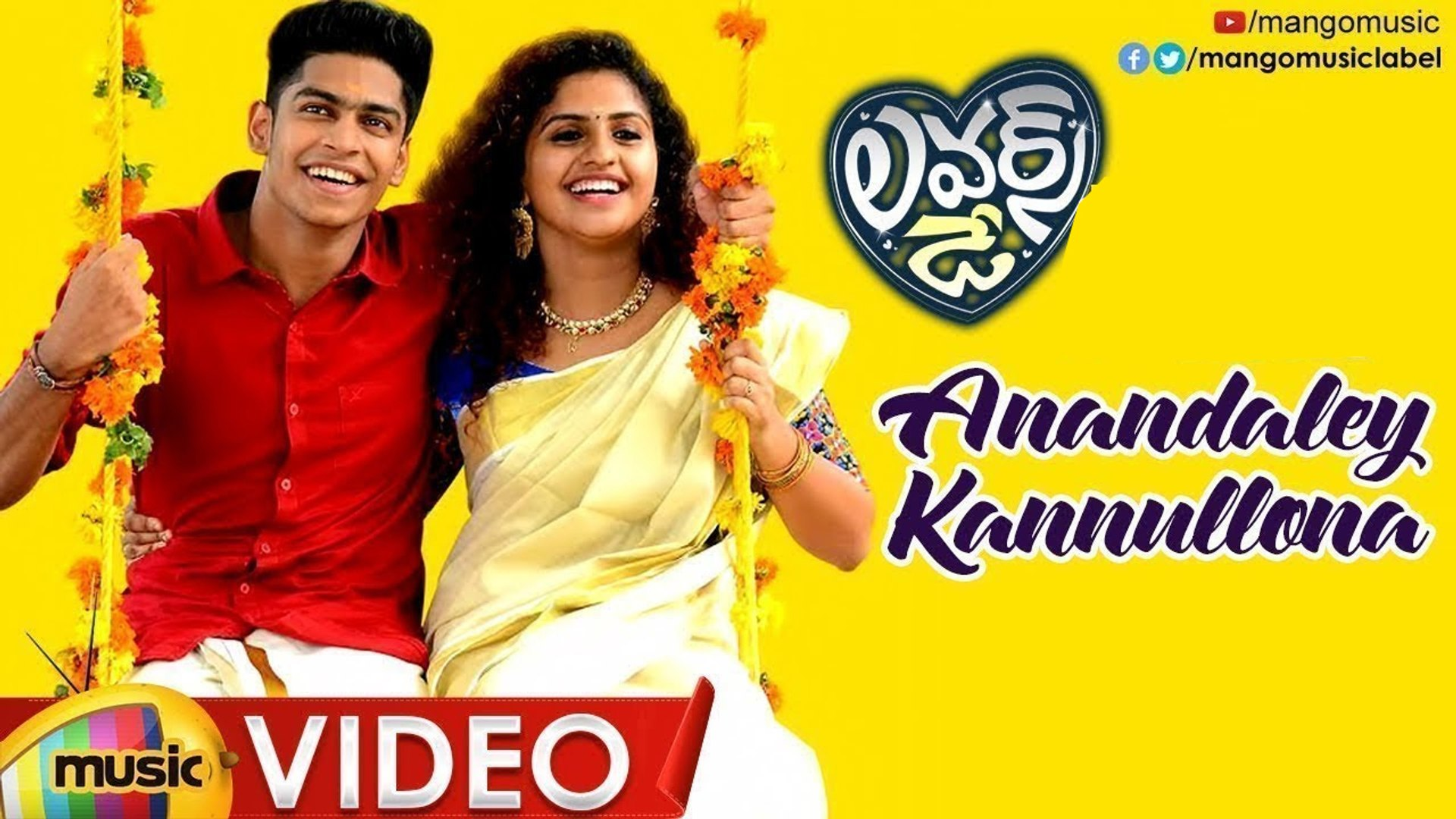 Priya Prakash Varrier Lovers Day Video Songs Anandaley Kannullona Full Video Song Shaan Rahman Omar Lulu A Guru Raj Ch Vinod Reddy Sukhibava Cinemas Oru Adaar Love Mango Music Video Dailymotion