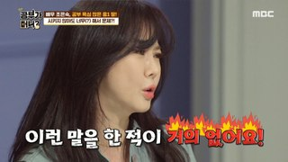 [what is study] the mother of three daughters 공부가 머니? 20200529