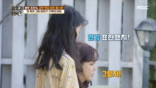 [what is study] morning routine 공부가 머니? 20200529