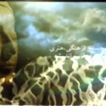 Pargar S01E01 – سریال پرگار