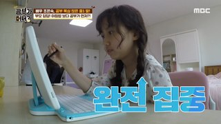 [what is study] study better than rice 공부가 머니? 20200529