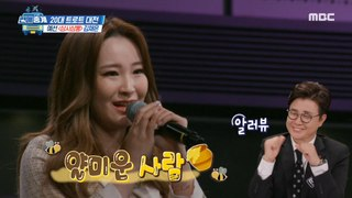 [HOT] Kim Chae-eun -  Love Letter, 편애중계 20200529
