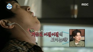 [HOT] the boss's overtime work 나 혼자 산다 20200529