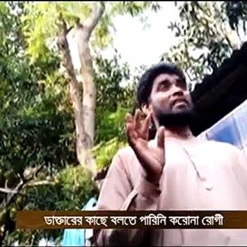 Talash 29 May 2020 - Episode 185 - তালাশ পর্ব - ১৮৫ - Coronar Jin