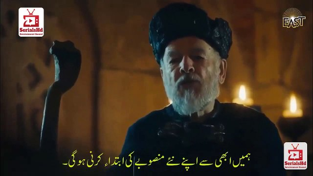 Dirilis Ertugrul Season 6 - Kurulus Osman Episode 9 Urdu Subtitles