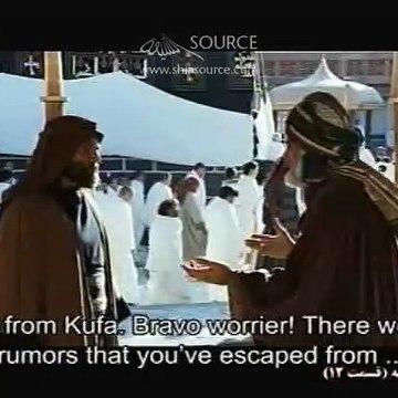 Mukhtar Nama Episode 12 (Farsi) with English Subtitles