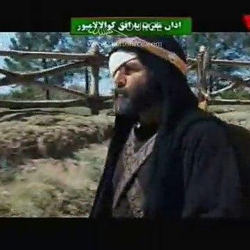 Mukhtar Nama Episode 11 (Farsi) with English Subtitles