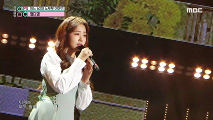 [New Song] JUNG DA KYUNG -A story of a couple in their 60's, 정다경 -어느 60대 노부부 이야기Show Music core 2020